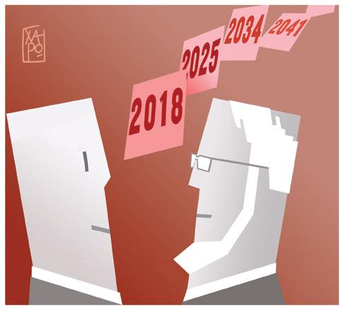 245 - Corriere Economia - assunzioni a tempo indeterminato- 27.02.18