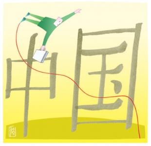 Corriere Economia - 01.11.13 - Atterraggio nell'impero di mezzo (Zhongguò)