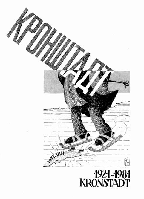 Kronstadt 1921-1981