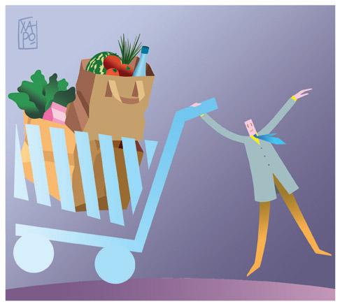 236 - Corriere Economia - assunzioni nei supermercati - 21.11.17