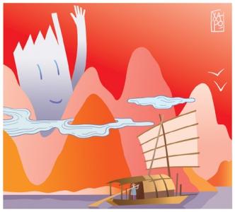 Corriere economia - 09.02.16 - personale per le filiale Italiane in Cina